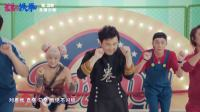 电影《羞羞的铁拳》推广曲《挨打修炼手册》MV