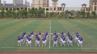 2017年抚州市中小学生校园集体舞比赛四年级组