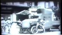中国近代史(清末~军阀~抗日~香港沦陷)黑白纪录片粤语旁白(HD) - YouTube
