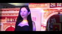 李天义·《2017中华国学财富健康论坛暨第十二届华商精英颁奖盛典》