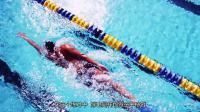自由泳练习之6踢1划篇