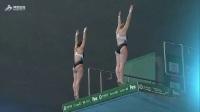 女子10米跳台赛回放