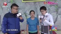 第一次跑新赛道的海南姑娘成绩优异