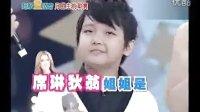 【超級童盟會】11岁緬甸小歌王超水準演唱,猶如國際巨星親臨現場!!!_1
