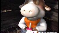 三维动画 动画广告 flash动画 晨园牛奶