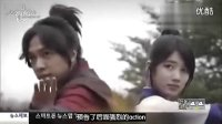 [suzyhome中字]20130320 E! Today《九家之书》介绍