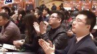 红星美凯龙浑南商场设计师沙龙仪式新鲜启动