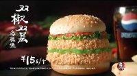 KFC双椒双层鸡腿堡-思乡篇雷霆版