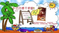 郑州荣利达曲奇脆饼脆米通携手蒙牛随变欧罗旋蒂兰圣雪牛奶麦片