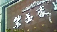 """【丽水房价知多少】江滨区块(二):部分楼盘拿房不易 稀有房产衍生高价""""转让费"""""""