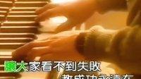 王杰 王韵婵《祈祷》