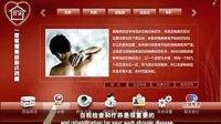 药箱广告 flash动画制作 上海缘悦