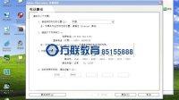 长春方联视频资料-CAD等设计软件安装