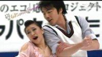 2011 Worlds FD - Xintong HUANG  Xun ZHENG 黄欣彤 郑汛