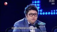 肖雨 李立宇 《舞娘》 中国梦之声 130622