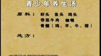 朱鹤亭人生与养生16