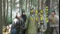 武林外史片头曲