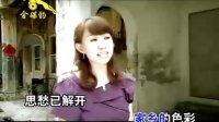 2011卓依婷最新新年歌