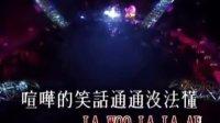 王菲唱游大世界演唱会CD1