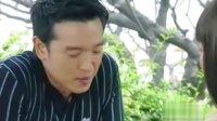 泰剧《Jam Loey Rak 爱的被告》07中文字幕