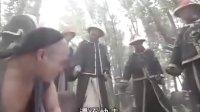 江湖奇侠传(雍正传奇)01