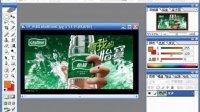 ps cs2视频教程基础运用《PS基础及应用》08