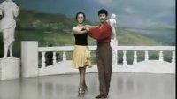 交谊舞教程1桑巴