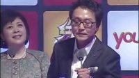 吴刚荣膺年度突破男演员 表态会继续突破 41