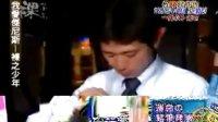 裸の少年长崎溜跶节特辑2