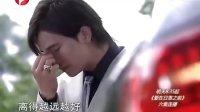 夏家三千金 34 唐嫣,陈楚河,张檬,戚薇,邱泽,郑罗茜