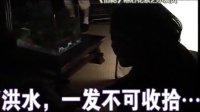 《明星告诉你》视频:电视剧《借枪》花絮之小演员嫣嫣的烦恼