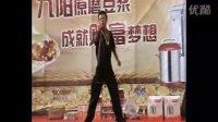 大庆极限双节棍2010年精彩表演  杨明昊康士博 小龙 张爱拼