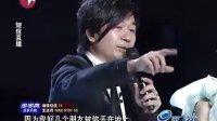 """中国终于来达人了!!中国达人秀""""杨东煜""""上演超级模仿秀震撼全场"""