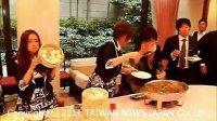 110615 AKB48 SKE48 梅田 大家 小木曽汐莉 松本利奈台北駐日経済文化代表処を訪問