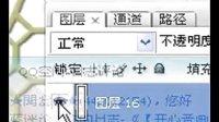 2011年4月20日晚上8点30分开心老师ps大图音画【黄玫瑰】