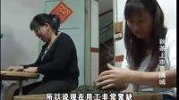 视频: 安溪茶人茶事http:www.kksi.cn