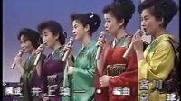 坂本冬美・伍代夏子・藤あやこ・長山洋子・香西かおり 知床旅情【tsurucahan8】