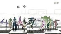黑岩电视动画PSP游戏CM