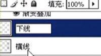 2011年5月22日晚八点30分星星老师ps【制作时尚签名图】