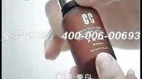 视频: cc祛斑精油怎么样价格多少钱-专家在线-瑞士cc祛斑精油官网视频真相