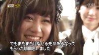 AKB48 レコード大賞放送終了後(金スマ)