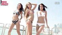36届国际比基尼小姐大赛全球总决赛选手游艇秀