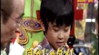 20120102 志村&鶴瓶のあぶない交遊録15 鈴木福