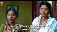 Bangla movie-prem amar