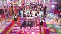 [TL]韩国性感美女组合T-ara日本综艺《Bo Peep Bo Peep》现场