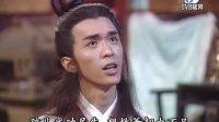 小李飞刀关礼杰版04
