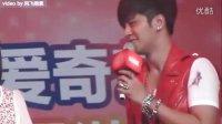 20120517 羅志祥北京伊利巧樂茲校園微電影演員總決選(女生是拿來疼和愛的)