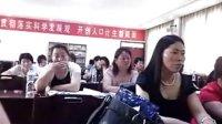 视频: 济源市家家兴家政服务有限公司在克井镇启动市场会4. QQ:382558308