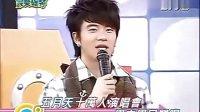 20081210 东海场新闻 五月天阿信宣传演唱会LIVE