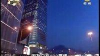 20120624-嘻遊記-亞洲國際都會區-香港
